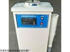 厂长推荐环保型水泥负压筛析仪