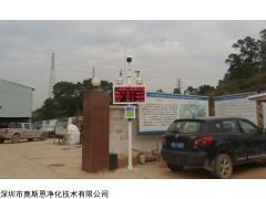 惠阳扬尘污染在线检测设备 惠州扬尘检测仪