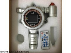 防护等级IP65在线式氯_气泄漏检测仪TD500S-CL2