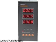 三相多回路监控装置AMC16-3I3 Modbus协议