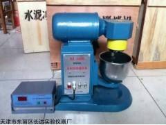 厂家直销水泥净浆搅拌机