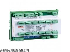 安科瑞AMC16B-3E3/H机房负载供电检测装置 谐波测量