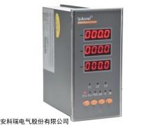 安科瑞AMC16B-1I9电源分配列头柜监测装置 485通讯