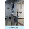 購買YDF-50L單層玻璃反應釜鞏義予華儀器