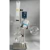 YRE-501予华旋转蒸发仪数字恒温控制型