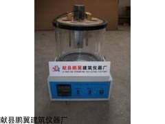 石油沥青运动粘度测定仪