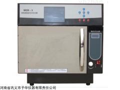 予华仪器生产MCR-3微波化学反应器热销产品