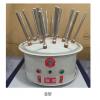 米乐网页登陆仪器气流烘干器 快速节能无水渍