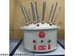 玻璃仪器气流烘干器快速节能无水渍找准巩义予华仪器品牌