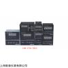 联泰仪表XMTD-5000系列5201智能数显温度控制仪