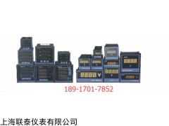 LT194V联泰单三相数显表电压功率因素谐波组合频率表