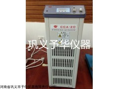 小型低温冷却循环泵台式移动方便安全可靠