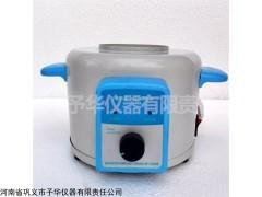 电热套高温塑料制成型号全价格合理含税包邮
