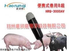 我家有100头猪,哪家猪用B超机质量好,能试用吗?多少钱