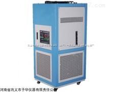 高低温循环装置一机多用可同时实现高温和低温