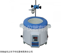 ZNHW系列智能恒温电热套控温准质量好