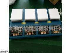 智能多联磁力搅拌电热套数显转速单独调速加热巩义予华仪器出品