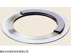 不锈钢法兰齿形垫片 石墨复合耐高压耐磨密封垫片