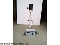 电动搅拌器厂家直选巩义予华仪器