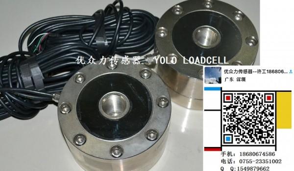 200kn压力传感器lfsc-a-20t轮辐传感器