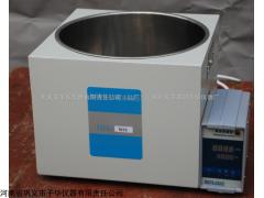HH-WO 予華儀器數顯恒溫油浴鍋