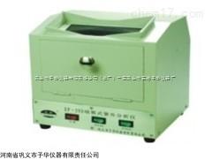 ZF-20D暗箱式紫外分析仪常见故障及维修