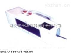 手提式紫外分析仪ZF-7A予华厂家专业生产,质高价低