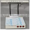 手提式紫外分析仪ZF-7A质优价廉厂家直销