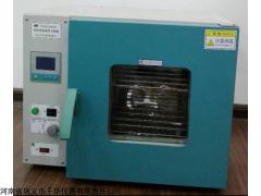 特推鼓风干燥箱 恒温均匀好用 质量有保证