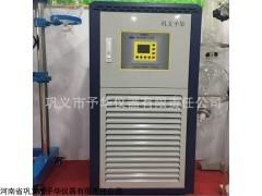 GDSZ-5035高低温循环装置热销产品价格低厂家直销