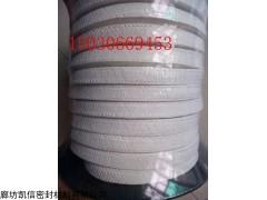 白色聚四氟乙烯盘根环产品的资料