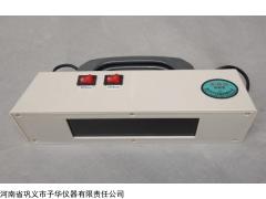 手提式紫外分析仪ZF-7A予华厂家专业生产