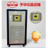 GDSZ-5035高低温循环一体机