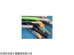 KVVR防腐控制软电缆6*1.5价格