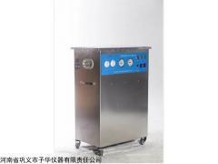 不锈钢十抽循环水真空泵厂家批发销售,低价包邮