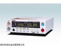TOS7200缘电阻计,日本菊水TOS7200