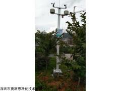 天气气象站 农田气象站 交通气象站 户外气象站
