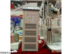 小型冷卻液循環泵CCA-20體積小移動方便廠家直銷鞏義予華