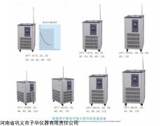 实验仪器低温恒温反应浴可达到温度零下120度到98度