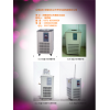 低温冷却液循环泵图片,低温泵厂家,制冷泵技术参数