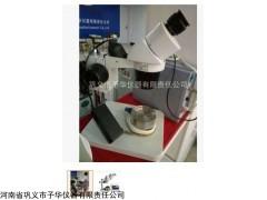 显微熔点测定仪 X-4/X-5型
