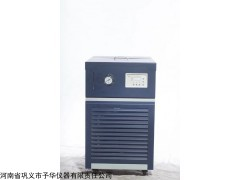 高低温循环装置GDSZ-5035密闭循环系统不用换介质
