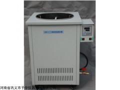 GSC 高温恒温循环槽