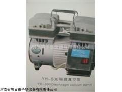 隔膜真空泵性能稳定新型泵体积小使用方便欢迎订购