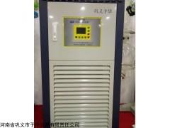 自带程序控温安全可靠GDSZ高低温循环装置系列