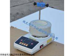 数显恒温电热套搅拌型选购予华仪器双优产品认准巩义予华