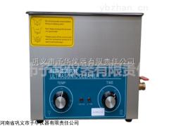 高频恒温台式数控超声波清洗器生产厂家予华仪器