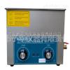 高頻恒溫臺式數控超聲波清洗器生產廠家予華儀器