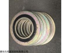 优质金属缠绕垫片批发 河北内外环密封垫片供应价格