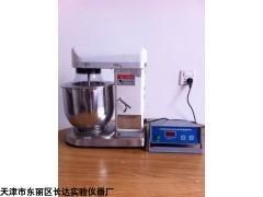 厂家直销压浆剂高速搅拌机